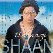 Tishnagi Song