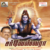 Sarveshwara Songs