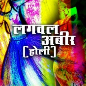 Lagwal Abir Songs