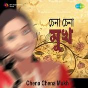 Chena Chena Mukh Dhananjay Bhattacharya Songs