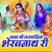 Katha Shri Karvandiya Bhairavnath Ri Songs