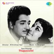 Thapaswini Songs