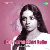Ithiri Neram Othiri Karyam Songs