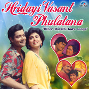 Sajana Mohana Rajasa Song