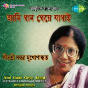 Sandhya Ami Gaan Geye Jaagi Songs