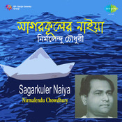 Sagarkuler Naiya Songs