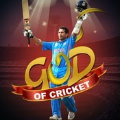 God Of Cricket Songs
