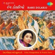Usha Mangeshkar - Gujarati Songs Compilation  Songs