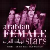 Nejmat Al Arab (Arabian Female Stars) Songs