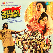 Zulm Ki Pukar Songs