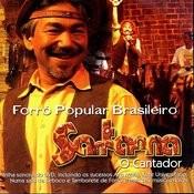 Santanna O Cantador Songs