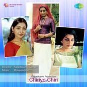 Chiriyo Chiri Songs