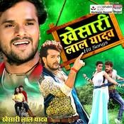 Photo film bhojpuri gana mp3 khesari lal downloading songs to iphone
