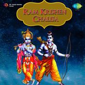 Ram Krishen Chalisa Songs