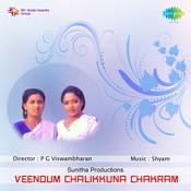 Veendum Chalikkuna Chakram Songs