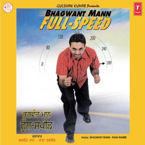 Bhagwant Mann-Full Speed