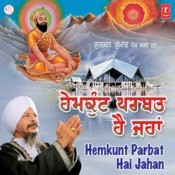 Hemkunt Parbat Hai Jahan Songs