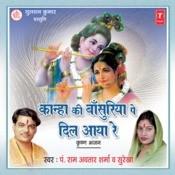 Kanha Ki Bansuriya Pe Dil Aaya Re Songs