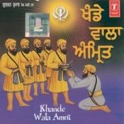 Khande Wala Amrit Songs