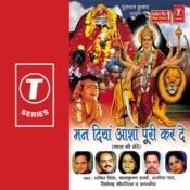Man Diyan Asha Poori Kar De Songs