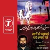 Naslon Ko Bakshane Chalo Karbalacha Songs