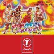 Phagunwa Mein Budhwa Songs