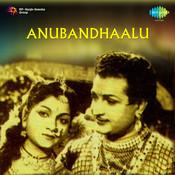 Anubandhaalu Songs