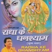 Radha Ke Ghanshyam Songs