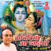 Saanwariya Aa Jaiyo Songs