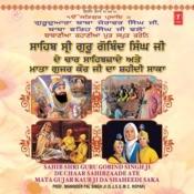 Sahib Shri Guru Gobind Singh Ji De Chaar Sahibjaade Ate Mata Gujar Ji Da Shaheedi Saka Songs