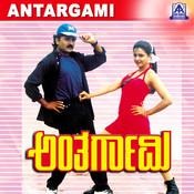 Antargami (Original Motion Picture Soundtrack) Songs