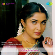 Vellai Manasu Songs