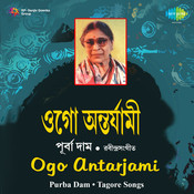 Ogo Antarjami Songs