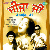 Jeejaji Songs