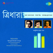 Tridhara - Manabendra Mukherjee Vol-3 Songs