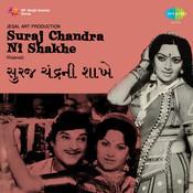 Suraj Chandra Ni Shakhe Guj Songs