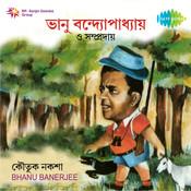 Bhanu Banerjee - Bagh Shikar Songs