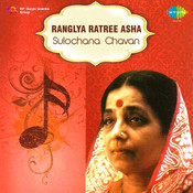 Ranglya Ratree Asha Mar Songs