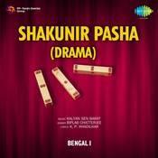 Shakunir Pasha Drama Songs