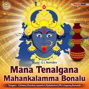 Mana Telangana Mahankalamma Bonalu Songs Download: Mana