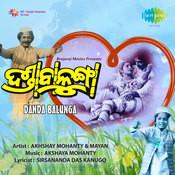 Danda Balunga Songs