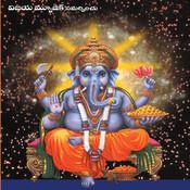 Omkara Ganapat Songs