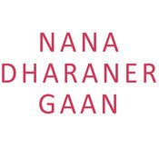Ayesha Sarkar Songs Download: Ayesha Sarkar Hit MP3 New