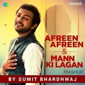 Shahi Songs Download: Shahi Hit MP3 New Songs Online Free on Gaana com