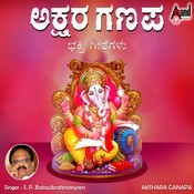Akshara Ganapathi Song