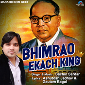 Bhimrao Ekach King Songs