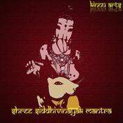 Shree Siddhivinayak Mantra Songs