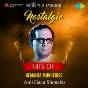 Ei Meghla Dine Ekla Mp3 Song Download Nostalgic Hits Of Hemanta