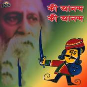 Ki Ananda Ki Ananda Songs