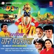 Dharila Pandharicha Chor-Dj Mix Songs